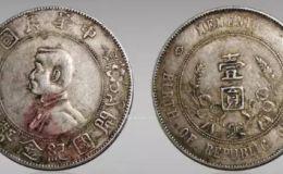 480万元六星开国纪念币  480万元六星开国纪念币价值