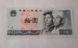 80年10元纸币现在值多少钱 80年10元纸币行情