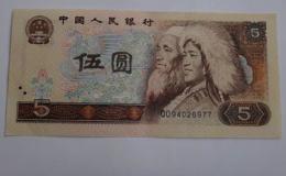 80年5元纸币值多少钱 80年5元纸币投资价值