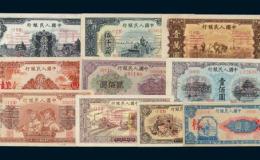 第一套人民币全套值多少钱 第一套人民币全套图片