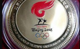 奥运火炬纪念章金章价格 奥运纪念章现在售价是多少