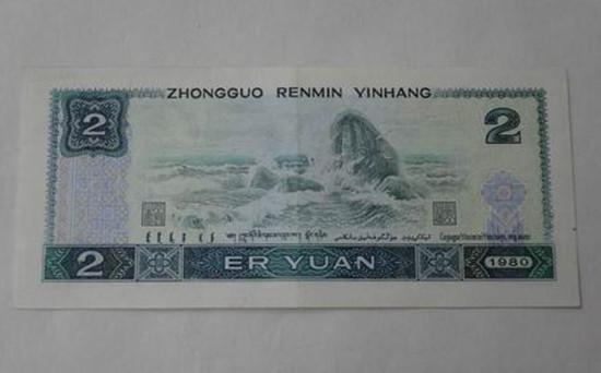 80年2元纸币价格 80年2元纸币市场行情