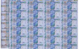 塞舌尔连体钞有没有收藏价值 有升值空间吗