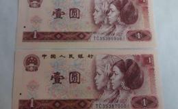 80年一元纸币价格 80年一元纸币市场行情