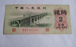 1962年的2角紙幣值多少錢 1962年的2角紙幣投資分析