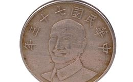 民国七十三年十元价格 民国七十三年十元值多少钱呢?
