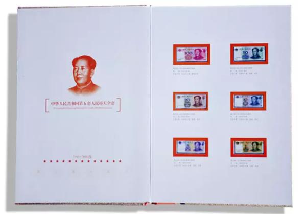 第五套激情电影币珍藏册价格    第五套激情电影币珍藏册价值