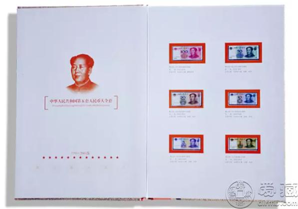第五套人民币珍藏册价格    第五套人民币珍藏册价值