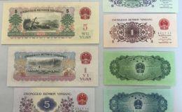第三套人民币珍藏套装   第三套人民币珍藏套装价值