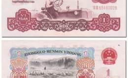 1960年的一元纸币值多少钱_收藏方法
