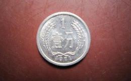1971年一分硬币值多少钱 1971年一分硬币市场行情