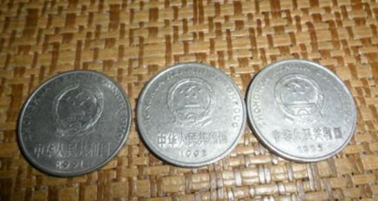 1991年的一元硬币值多少钱 1991年的一元硬币投资建议