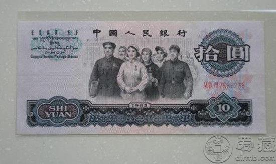 1965年10元纸币值多少钱 1965年10元纸币发行背景