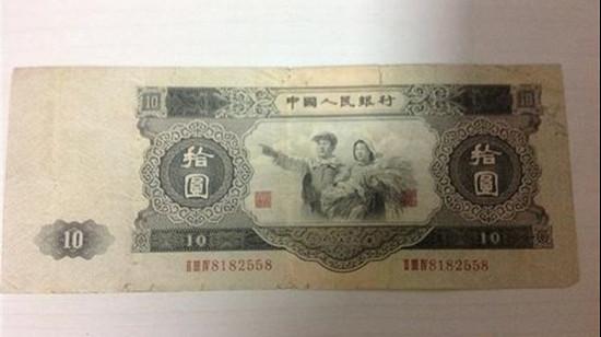 1953年的10元�欧美黄片种子�胖刀嗌馘X 1953年的10元��攀詹匾馀访阑破�网址�x