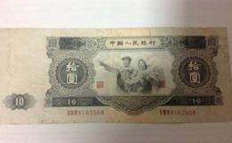 1953年的10元纸币值多少钱 1953年的10元纸币收藏意义