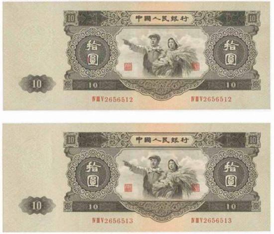 1953年的10元��胖刀嗌馘X 1953年的10元��攀张访阑破�下载种子地址藏意�x