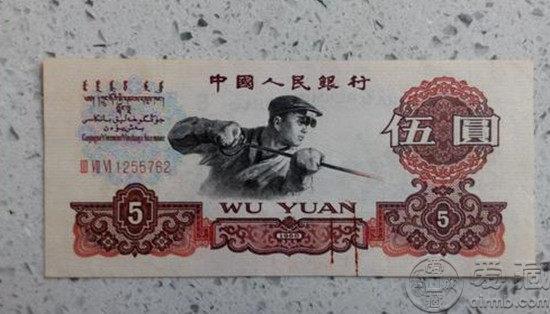 1960年5元纸币值多少钱 1960年5元纸币最新行情
