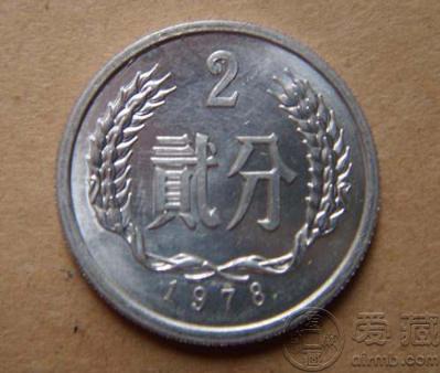 一枚2分硬币重多少克 硬币的保存事项