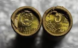 1995梅花五角硬币价格值多少钱 1995梅花五角硬币最新价格表