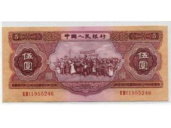 53年5元纸币值多少钱 53年5元纸币相关介绍