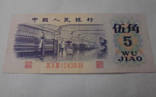 1972年5角人民�胖刀嗌偻鄹孪略嘏访阑破��X 1972年5角人民�攀��r欧美黄片名字值