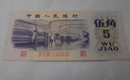1972年5角快播电影币值多少钱 1972年5角快播电影币市场价值