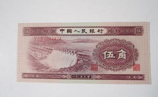 53年5角纸币值多少钱 53年5角纸币详情介绍
