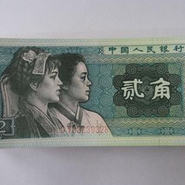 80年2角纸币值多少钱 80年2角纸币韩国三级电影网价值