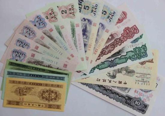 第三套人民币大全套多少钱 第三套人民币大全套投资分析