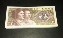 80版一角纸币最新价格 80版一角纸币投资分析