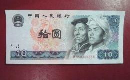 80年10元纸币价格 80年10元纸币收藏分析