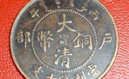 现在大清铜币值多少钱 大清铜币价值浅析