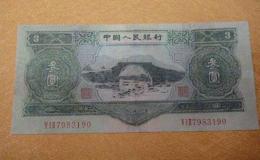 1953年纸币3元多少钱 1953年纸币3元票面介绍