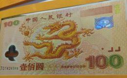 新世纪纪念钞金银珍藏册价格 有升值空间吗