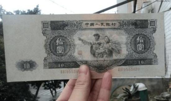 53年的10元纸币多少钱 53年的10元纸币收藏价值