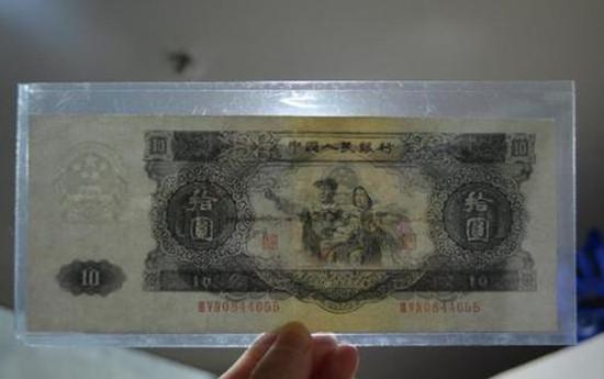 53年的10元紙幣多少錢 53年的10元紙幣收藏價值