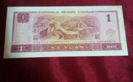 90年的紅色一元紙幣值多少錢 90年的紅色一元紙幣相關介紹