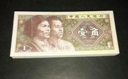 1980年一角纸币价值多少元 1980年一角纸币发行背景介绍
