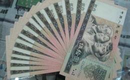 90年绿色50元人民币值钱吗 90年绿色50元人民币发展前景
