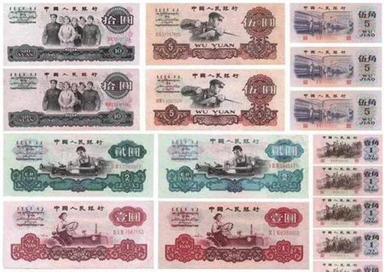 第三套人民币收藏价值是多少 第三套人民币投资建议