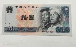 第四套人民币10元值多少钱 第四套人民币10元相关介绍