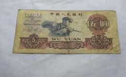 1960年纸币5元值多少钱 1960年纸币5元版本介绍