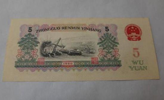 1960年���5元值多观看欧美黄片少�X 1960年���5元版本介�B