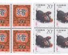 1995年全套邮票价格 1995年全套邮票价格表图