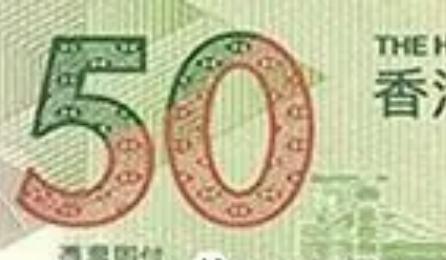 香港蝴蝶钞有收藏价值吗 收藏价值如何