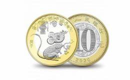 2020年纪念币多少钱一枚 2020年纪念币有没有收藏价值