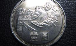 1元硬币可以收藏吗 哪些1元硬币值得收藏