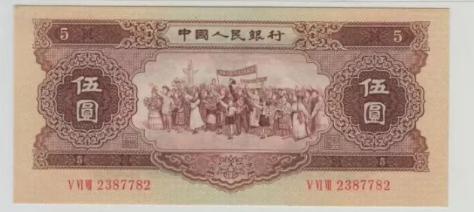 第二套激情电影币56年黄五元价格冲价格会持续增长吗