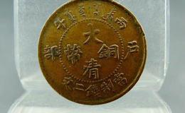 大清铜币价格表 大清铜币投资前景