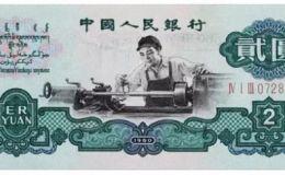 五星水印的车工多少钱一张 车工五星水印最新价格